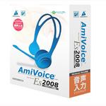 AmiVoice Es2008.jpg
